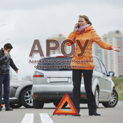 Адвокат по дорожно-транспортным происшествиям (уголовные производства)