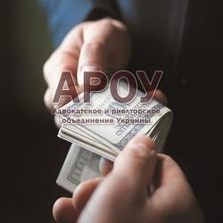Адвокатская помощь по коррупционным уголовным делам
