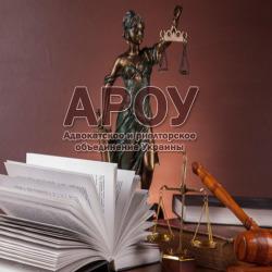 Помощь адвоката по созданию фиктивного предпринимательства, возмещению ущерба нанесенным таким предприятием