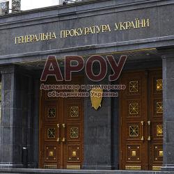 Представительство и защита подозреваемых и обвиняемых в органах прокуратуры