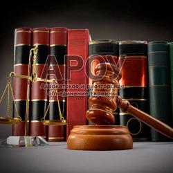 Представление адвокатом интересов клиента на досудебном расследовании по уголовным производствам