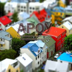 Договор аренды недвижимого имущества Киев и область