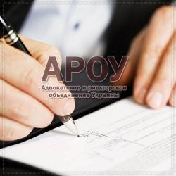 Договор дарения квартиры Киев и область