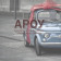 Договор дарения транспортного средства Киев и область