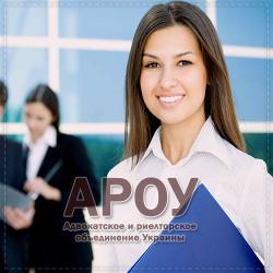 Юридическая поддержка при увольнении сотрудников («проблемных»)