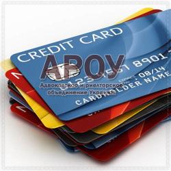 Заверение подлинности подписи на банковских карточках