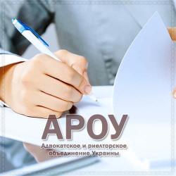Заверение подлинности подписи на уставных документах