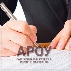 Заверение подлинности подписи на заявлениях