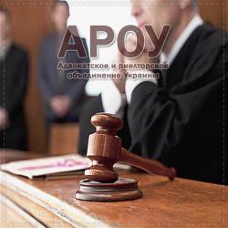 Абонентское обслуживание адвоката