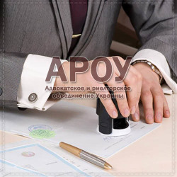 Абонентское юридическое обслуживание ФОП