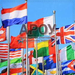 Абонентское юридическое обслуживание иностранных фирм