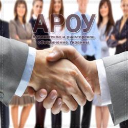 Абонентское юридическое обслуживание кооперативов