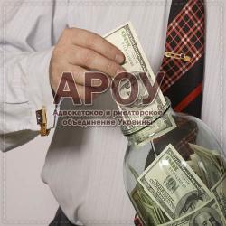 Принятие средств в депозит нотариальной конторой для передачи кредитору