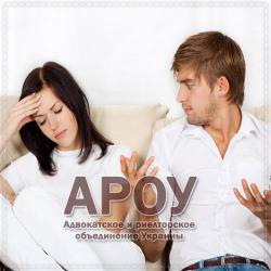 Удостоверение договоров отчуждения доли в общем имуществе супругов