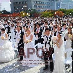 удостоверение брачных договоров