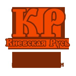 Агенство недвижимости «Киевская Русь»