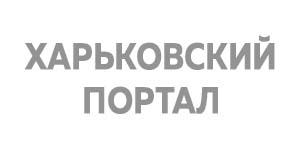 Клиент АРОУ - Харьковский портал