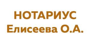 Партнер АРОУ - Елисеева