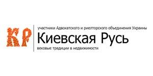 Партнер АРОУ - Киевская Русь - Агенство недвижимости в Киеве