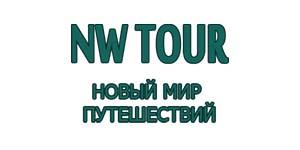 Партнер АРОУ - Новый Мир Путешествий - Недвижимость в Европе