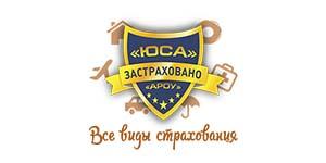Партнер АРОУ - ЮСА - Страховка Осокорки