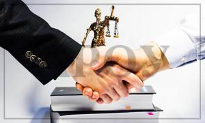 Защита владельцев бизнеса в уголовном процессе