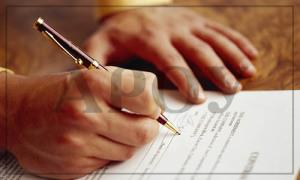 составление претензий и деловых писем