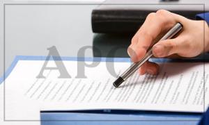 юридический анализ договора