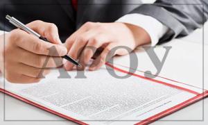 помощь в составлении проектов договоров