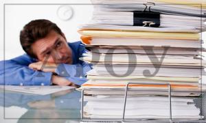 составление и сдача отчетности