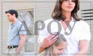 Оспаривание материнства