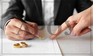 Составление брачного договора в Украине
