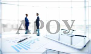 Анализ достоверности ведения основных средств предприятия