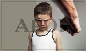 Защита детей от насилия в семье