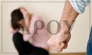 Защита от насилия в семье