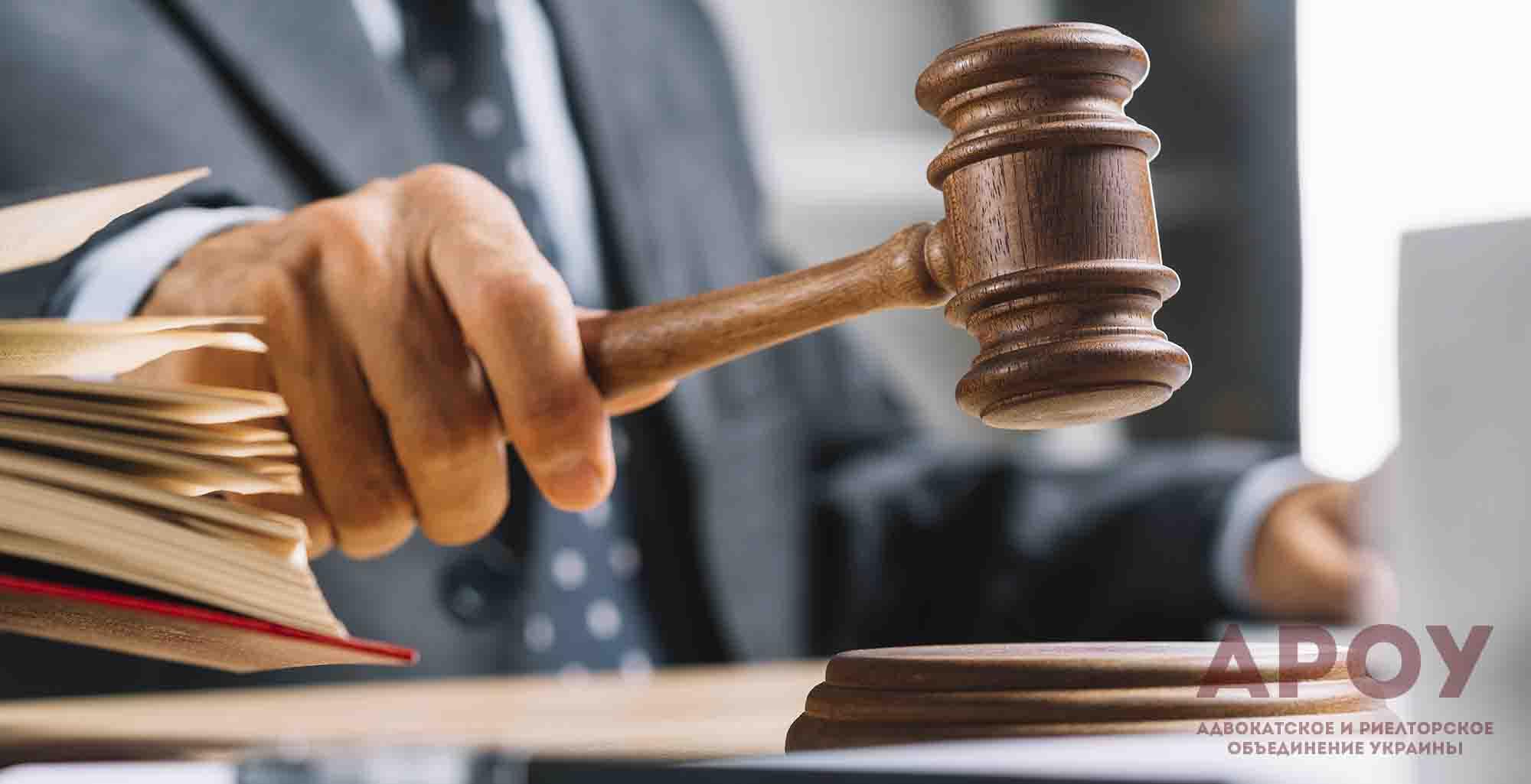 адвокат по коррупционным делам, административная ответственность за коррупционные правонарушения, обжаловать 172 купап
