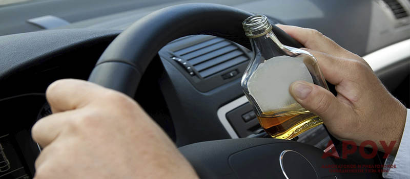 Вернуть права после лишения за пьянку