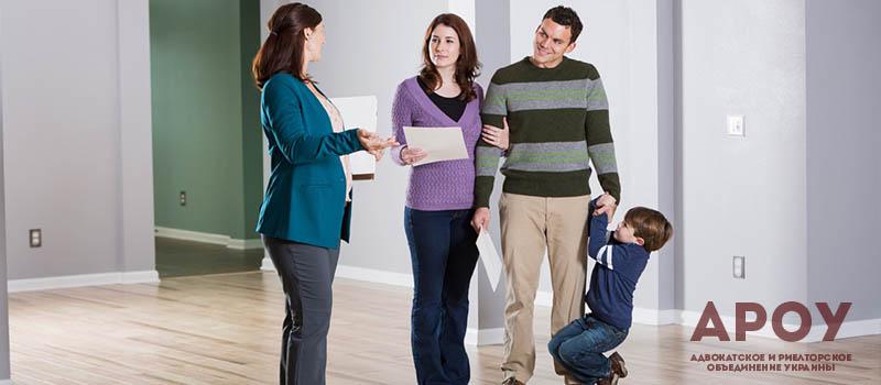 доверительного управления недвижимостью