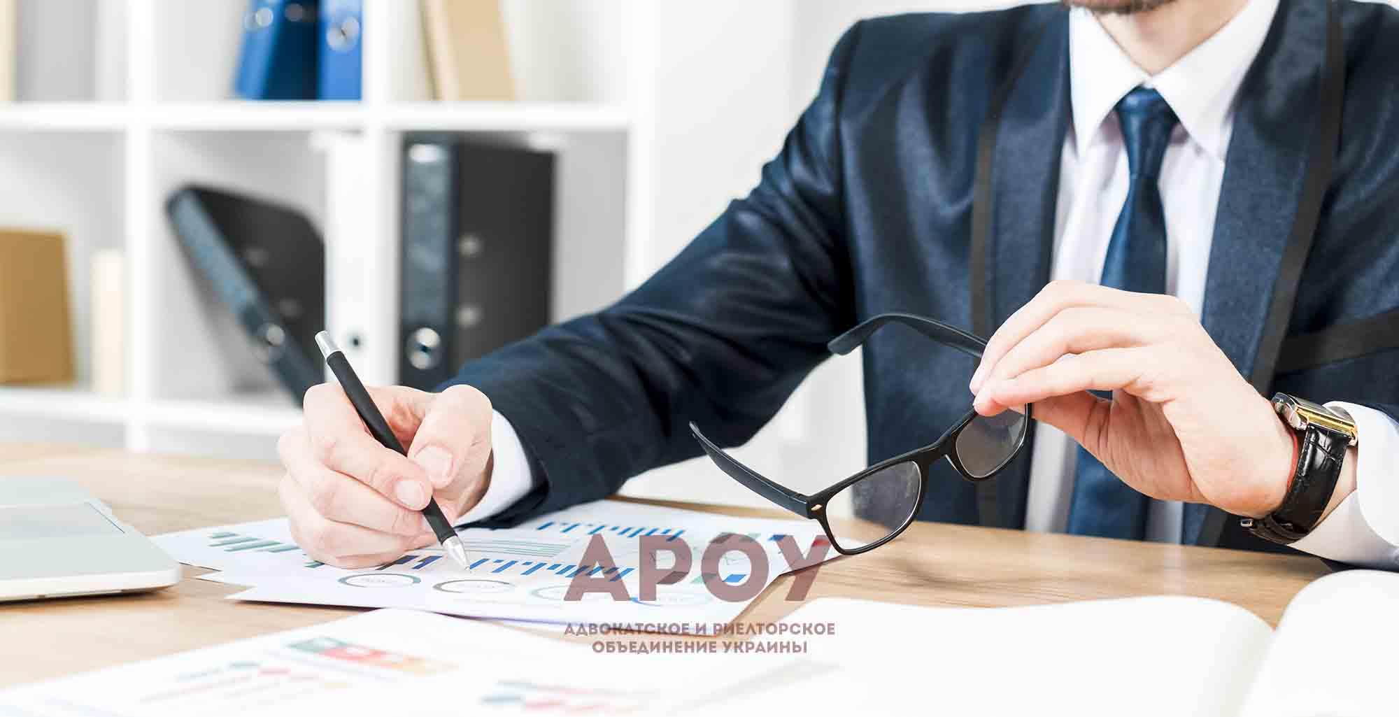 аудит кадрового делопроизводства, кадровый аудит в киеве