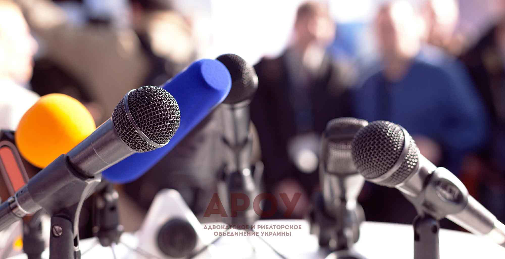 зарегистрировать информагентства в Киеве